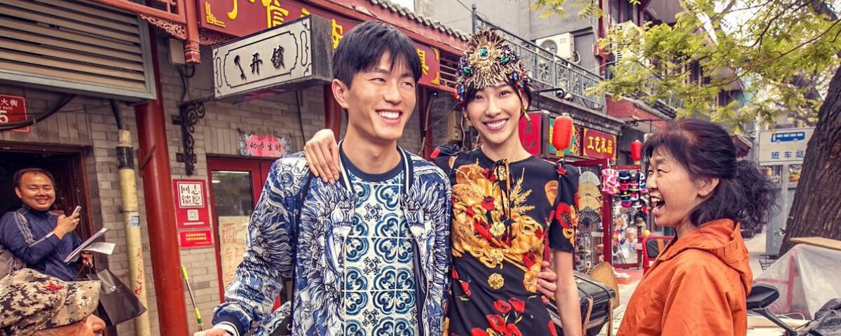 immagine della campagna Dolce&Gabbana loves china